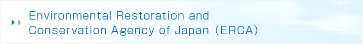 Environmental Restoration and Conservation Agency of Japan(ERCA)