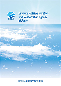 Environmental Restoration and Conservation Agency of Japan