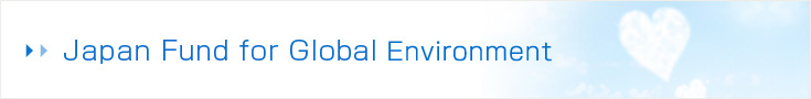 Japan Fund for Global Environment Home Page