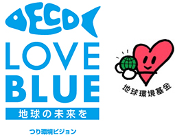 LOVE BLUE助成のロゴ
