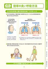本 pdf ダウンロード best