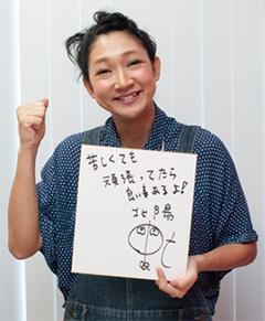 虻川美穂子の画像 p1_29